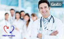 Микробиологична идентификация и антимикробна чувствителност за 11