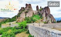 Еднодневна екскурзия до Белоградчишките скали, крепостта Калето и