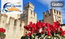 През Май в Хърватия, Италия и Словения! 4 нощувки със закуски, плюс