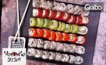 Суши сет Премиум Филаделфия с 48 хапки