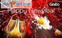 За Нова година в Албания! Виж Скопие, Дуръс и Елбасан - с 3 нощувки