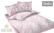 Единичен, двоен или макси спален комплект от Cotton plus, в цвят по