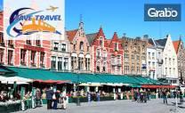 Посети Бенелюкс, Германия и Австрия през Юли! 8 нощувки със закуски,