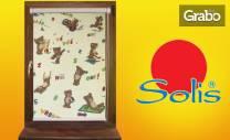 Щори Solis за детската стая, в размер по избор и с декорация мечета