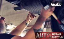 Смяна на 2 или 4 гуми от 12 до 20 цола - без или със ползване на