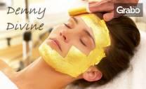 Златен релакс с екзотичен масаж на цяло тяло, плюс подмладяваща
