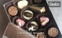 Шоколадов подарък за Коледа! Уъркшоп по изработване на шоколад, плюс