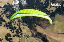 Панорамен полет с парапланер от Варна, Албена, Каварна, Мадара, Невша