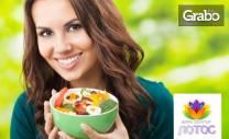 Вега тест за поносимост към 146 храни и 10 алергена, плюс насоки за