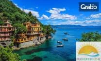 През Септември до Италия, Френската Ривиера и Испания! 6 нощувки със