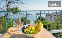 Цяло лято в Черноморец! Нощувка с възможност за закуска - на първа