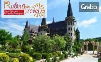 Еднодневна екскурзия до Созопол, замъка в Равадиново и Фестивала на