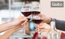 Празничен куверт за Нова година - с меню, напитки и DJ парти