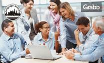 Онлайн курс по английски език - подготовка за IELTS, във виртуална
