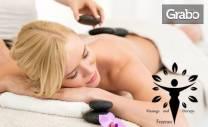 Болкоуспокояващ масаж на гръб, масаж на цяло тяло с вулканични камъни