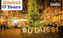 Предколедна приказка в Будапеща! 2 нощувки със закуски, транспорт и
