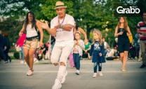Посещение на кубински танци по избор - за деца и възрастни, Cubaconga
