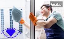 Двустранно почистване на прозорци с прилежаща дограма и тераси - в