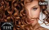 Възстановяваща терапия за силно увредена коса с UV преса, плюс
