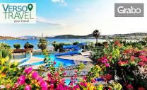 Майски празници в Бодрум! 5 нощувки на база All Inclusive в Хотел