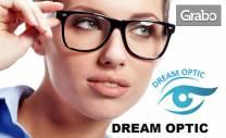 Модерни диоптрични очила с рамка по избор и висококачествени стъкла