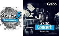 Концерт на Acoustic Soul на 23 Октомври