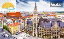 Септември в Австрия, Германия, Франция, Швейцария и Италия! 8 нощувки