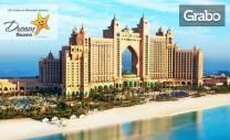 Last Minute екскурзия до Дубай! 7 нощувки със закуски, плюс самолетен