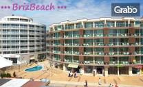 На море в Слънчев бряг през Май или Юни - на първа линия на плажа! 2,