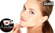 Електромагнитен лифтинг на лице с уред WishPro - за хидратация,
