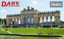Пролетна екскурзия до Прага, Виена и Братислава! 3 нощувки със