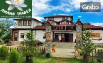 Посети Македония през Март! Екскурзия до Етно село Тимчевски с