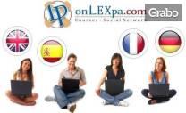 Двумесечен онлайн курс по английски, немски, испански или френски