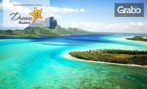 До Малдивите през Януари! 7 нощувки със закуски, обеди и вечери, плюс