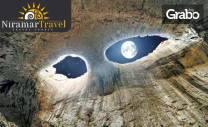 Виж Троянския манастир, Крушунските водопади, Деветашката пещера и