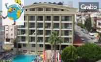 През Май в Дидим! 7 нощувки на база All Inclusive в Хотел Temple