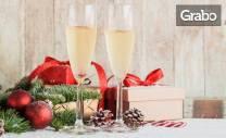 Нова година в Банско! 2 или 3 нощувки със закуски, плюс празнична