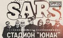 Концерт на S.A.R.S. - на 29 Август