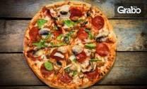 Пица по избор, плюс панчинета с ванилов крем