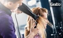 Измиване на коса и подстригване - без или със боядисване или терапия