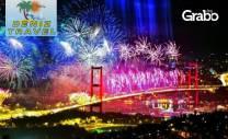 Предколедна екскурзия до Истанбул! 2 нощувки със закуски, плюс