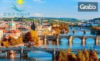 Екскурзия до Будапеща, Виена и Прага! 5 нощувки със закуски, плюс