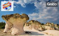 Еднодневна екскурзия до Перперикон, Кърджали и Скалните гъби през Юни