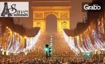 Екскурзия до Брюксел, Париж, Женева, Веве, Монтрьо, Милано и Загреб