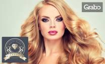 Кичури с фолио и трайно матиране на коса или боядисване с