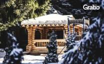 През Декември в Боровец! Нощувка във вила за до четирима