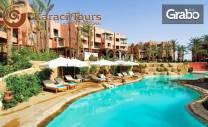 Посети Египет! 7 нощувки на база All inclusive в Хотел Sharm Cliff