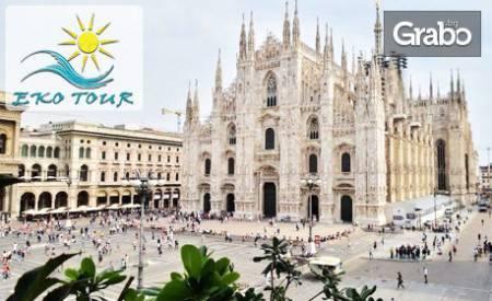 Екскурзия до Загреб, Верона и Венеция, с възможност за шопинг в