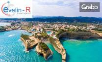 Великденска екскурзия до остров Корфу! 3 нощувки със закуски, 2