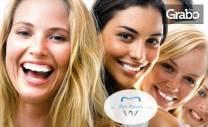 Дентален преглед, почистване на зъбен камък с ултразвук, отстраняване